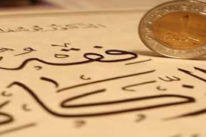 Konsep Fiqih dan Ibadah dalam Islam