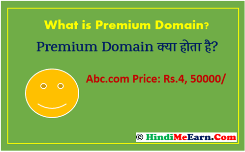 What is Premium Domain Name