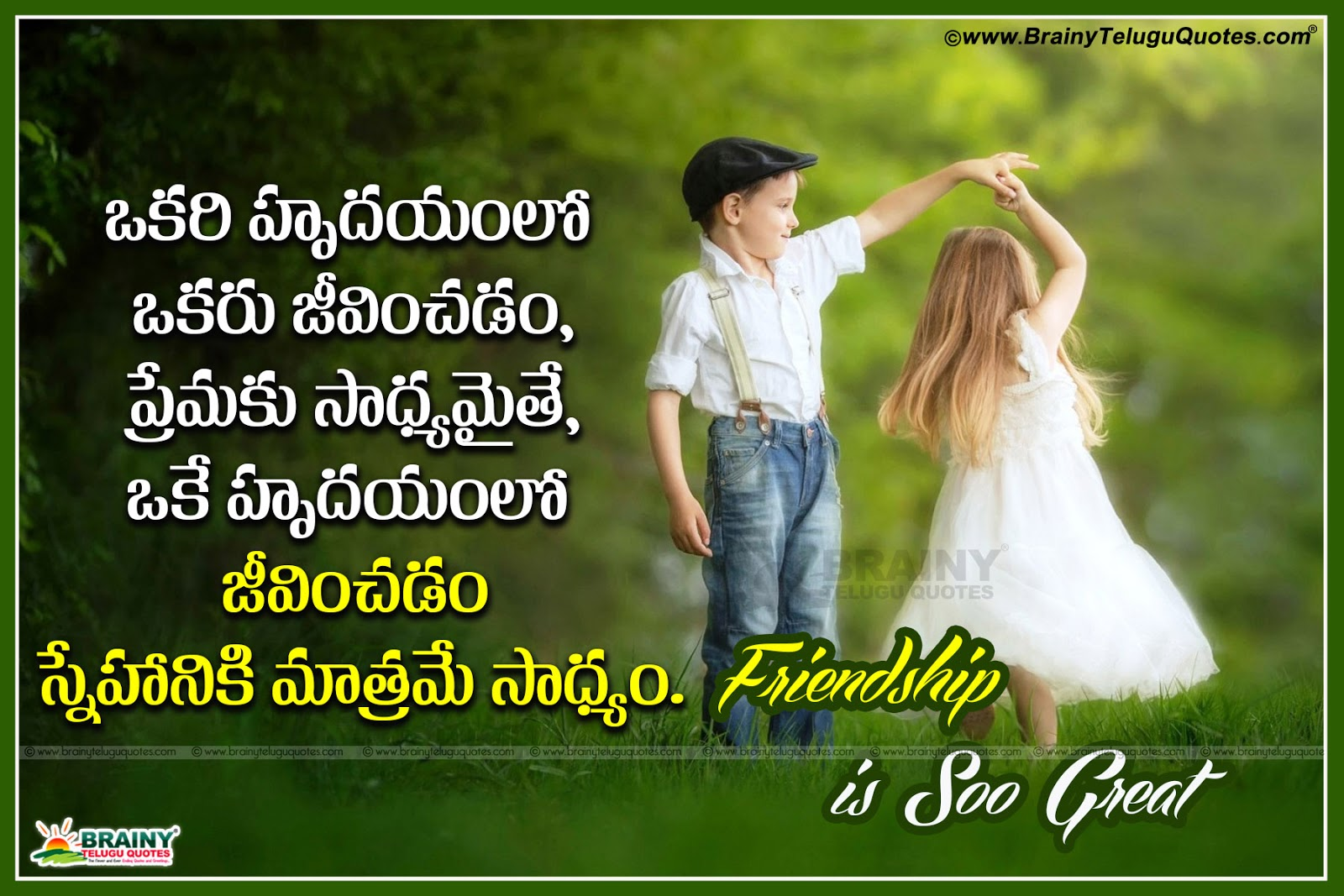 Great Quotes About Friendship Best Friendship Quotes In Two Lines Telugu Good Thoughts