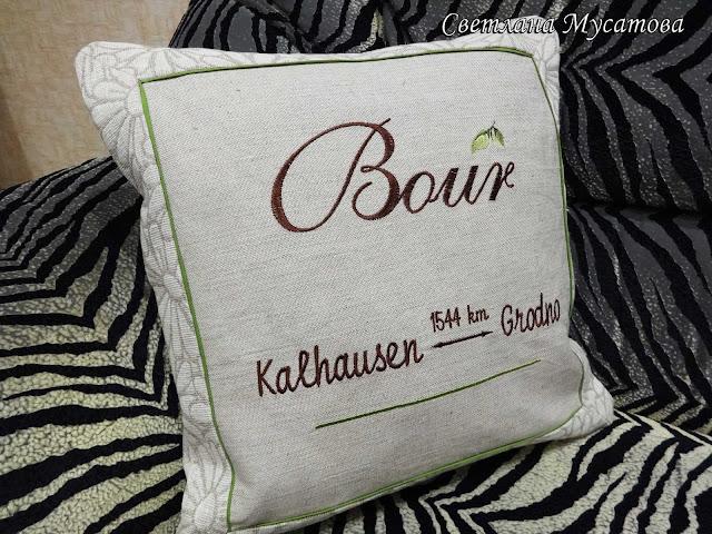подушка из льна с вышивкой в подарок