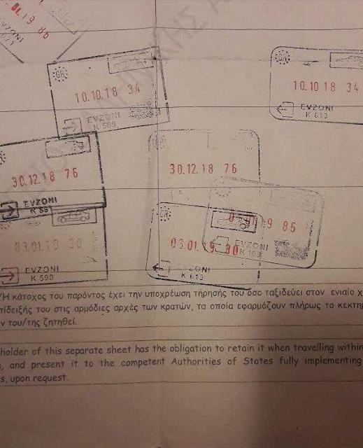 Μόνο με το διαβατήριό τους εισέρχονται από σήμερα οι Σκοπιανοί στην Ελλάδα
