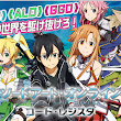 Sword Art Online: Code Register Android Game | Zona Senpai | File Sharing - Free For Download