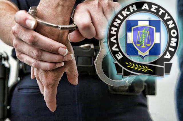 Σύλληψη 33χρονου αλλοδαπού στη Μυτιλήνη με καταδικαστική απόφαση στο Ναύπλιο