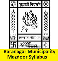 Baranagar Municipality Mazdoor Syllabus