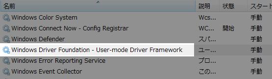 Yamaha UMDF Driver for Windows 10 (bit) (bit) - Lenovo LaVie Z - NL