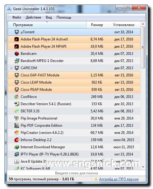 GeekUninstaller 1.4.3.103 - Интерфейс программы