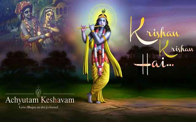 KRISHNA KRISHNA HAI LYRICS (कृष्ण कृष्ण है) - Krishna Bhajan