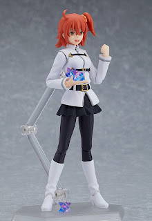 "figma Master/Female Protagonist de ""Fate/Grand Order"" - Max Factory"