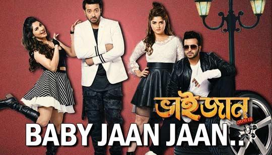 Baby Jaan - Bhaijaan Elo Re