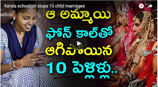 Kerala schoolgirl stops 10 child marriages
