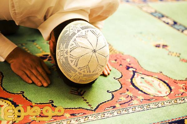 Conditions for Namaz (Salat) - The Rules of Namaz