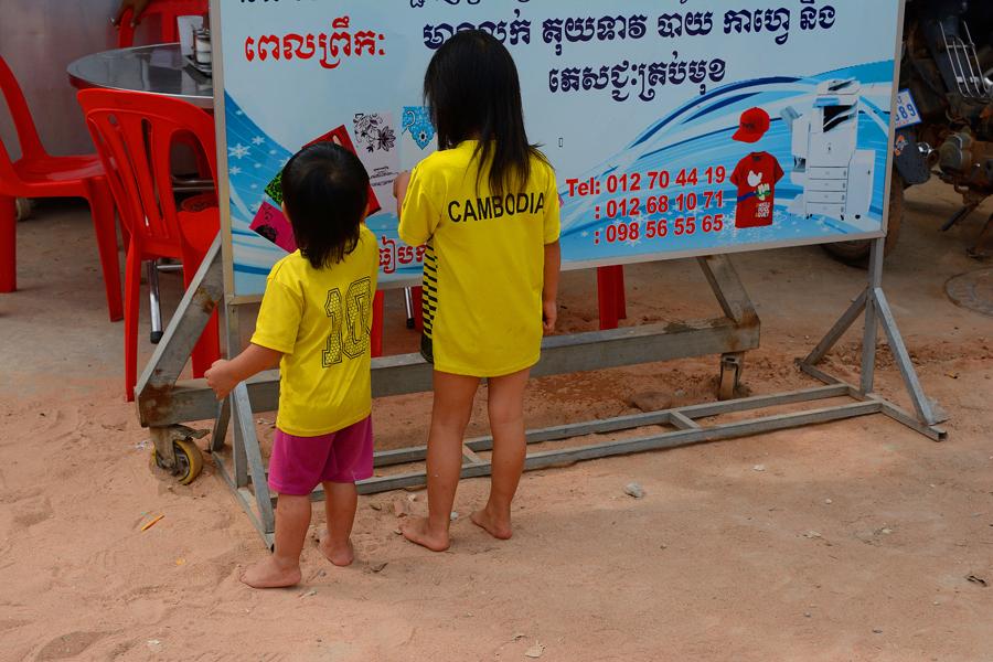 Dzieci w Kambodży