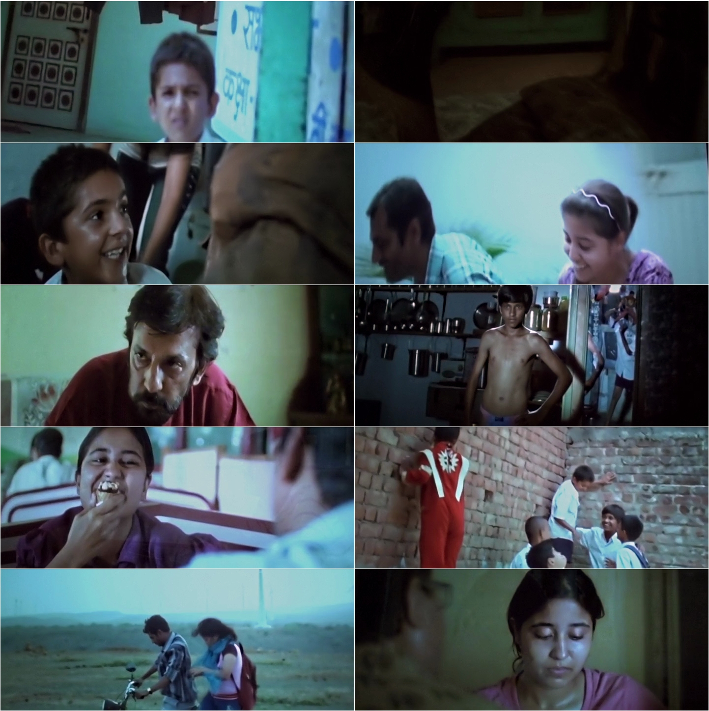 Haraamkhor Movie Screenshot