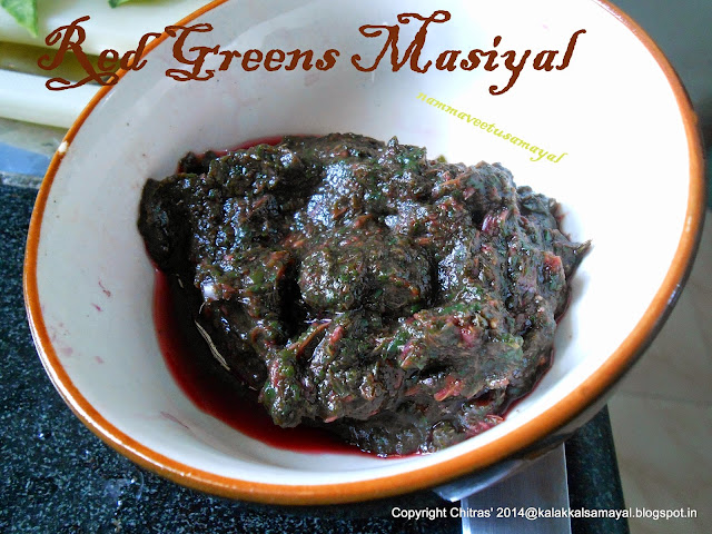 Red Amaranth greens mashed