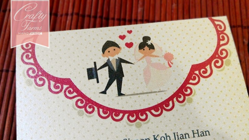 Sweet Cartoon Couple Wedding Invitation Card
