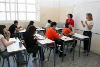 Πέντε βασικές αλλαγές στα μαθήματα της Γ Λυκείου