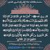 ☀ *KEISTIMEWAAN HARI JUM'AT UNTUK UMAT MUHAMMAD صلى الله عليه وسلم* ☀