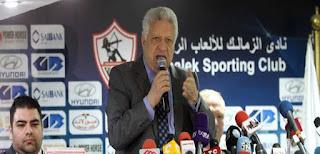 """"""" رسميا""""مرتضى منصور يطلب ضم هذا اللاعب فى يناير ... و لكن"""
