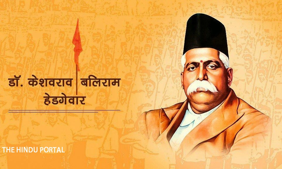 The founder of RSS, Dr. KB Hedgewar