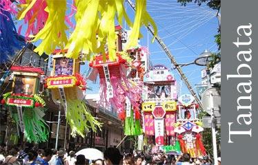 Celebrando el festival de Tanabata en Japón