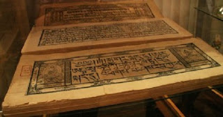 EXPERIENCIAS CERCANAS A LA MUERTE - Página 3 Tibetan-buddhist-texts