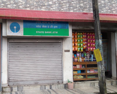 State Bank of India ATM in Mungpoo