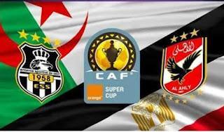 مشاهدة مباراة الأهلي ووفاق رياضي سطيف بث مباشر بتاريخ 02-10-2018 دوري أبطال أفريقيا