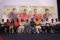 Thiruppathi Samy Kudumbam Tamil Movie Audio Launch Stills  0013.jpg