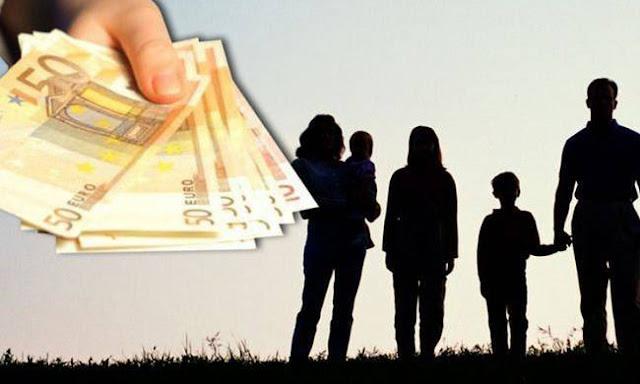 20 και 22 Δεκεμβρίου θα καταβληθούν τα οικογενειακά επιδόματα