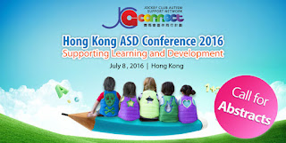 研討會推介 Hong Kong ASD Conference 2016