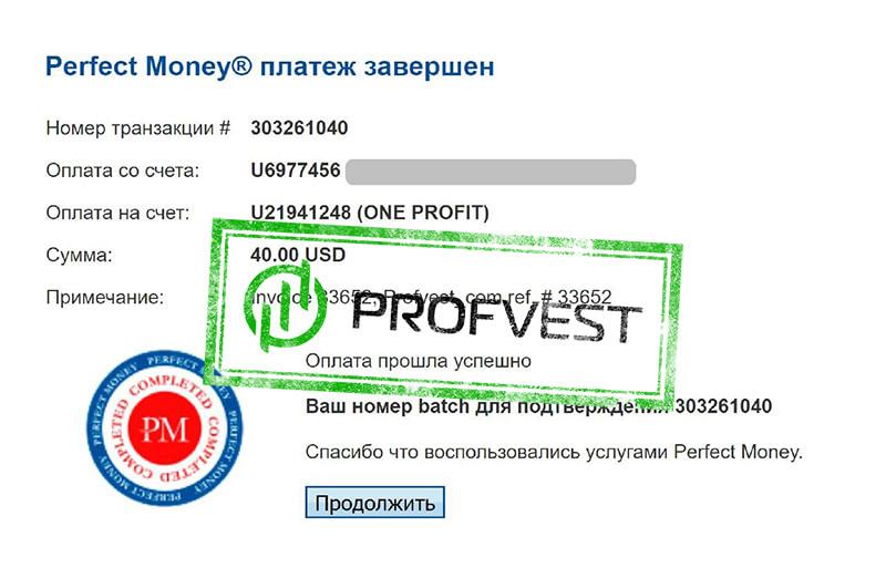 Усилились в One-Profit 2