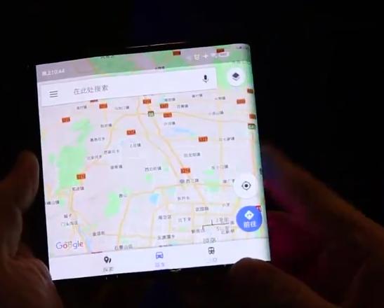 Xiaomi pode estra a trabalhar num tablet ou smartphone dobrável