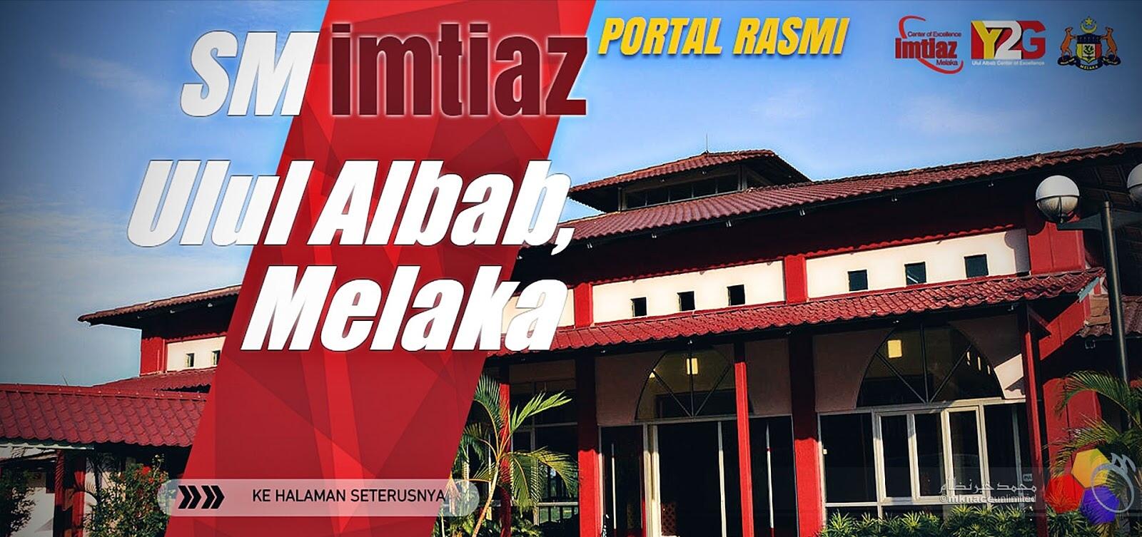 Permohonan SM Imtiaz Ulul Albab Melaka 2019 Tingkatan 1|