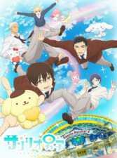 Sanrio Danshi - Todos os Episódios Online