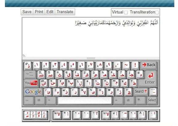 Cara Menulis Tulisan Arab Di Blog Valid AMP HTML