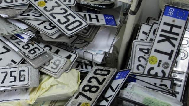Επιστροφή πινακίδων και αδειών οδήγησης και κυκλοφορίας λόγω εκλογών