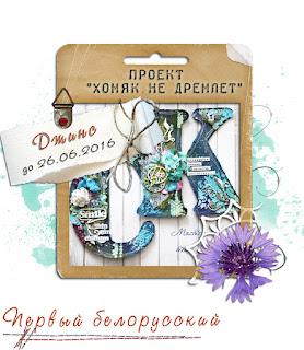 http://rermesla.blogspot.ru/2016/06/blog-post_9.html