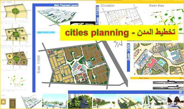 cities planning