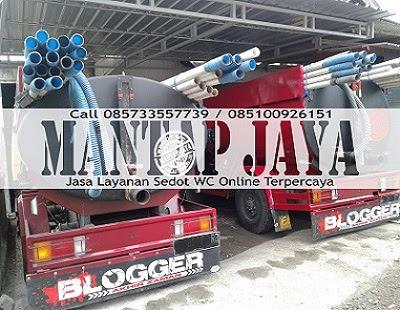 Jasa Sedot WC Kapasari Surabaya Murah