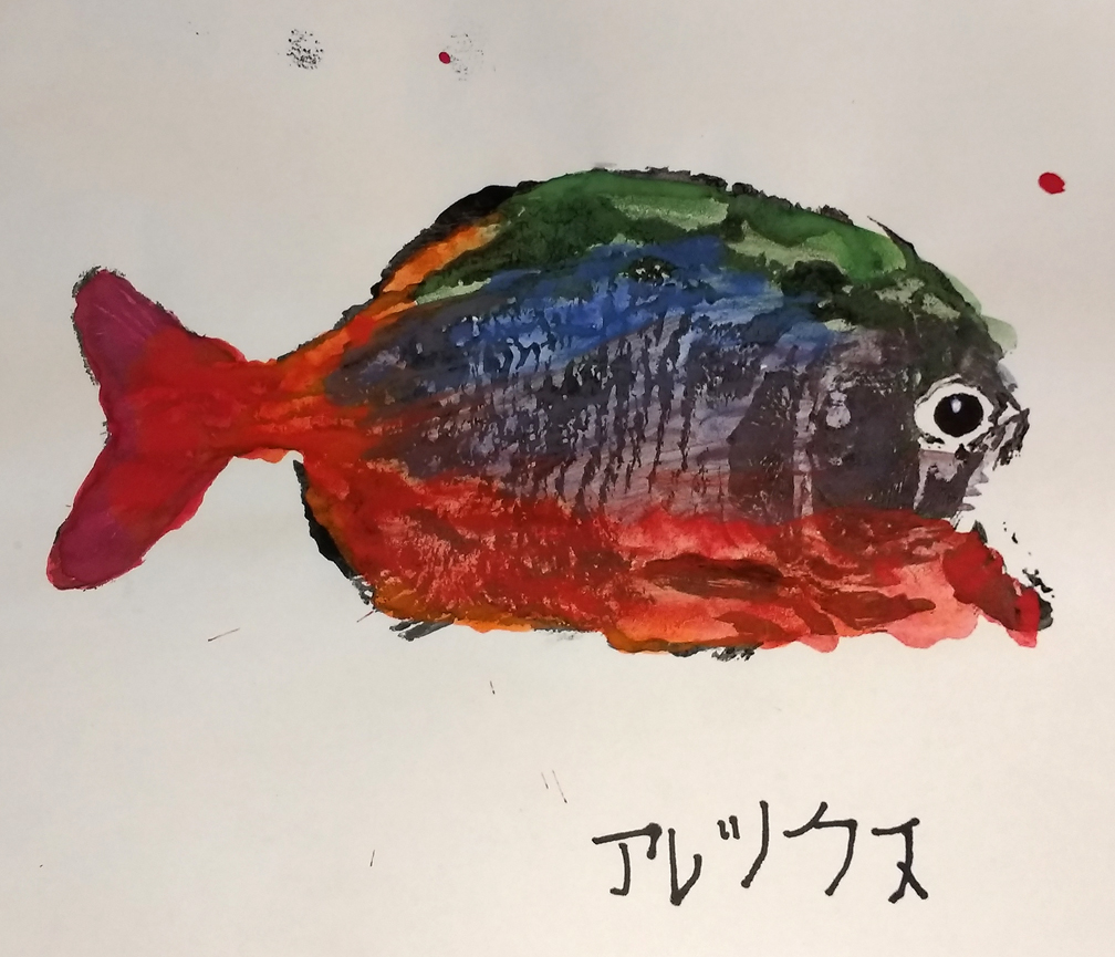 Mr. O\'s Art Room: 4th Grade Gyotaku (Fish Rubbing) Prints
