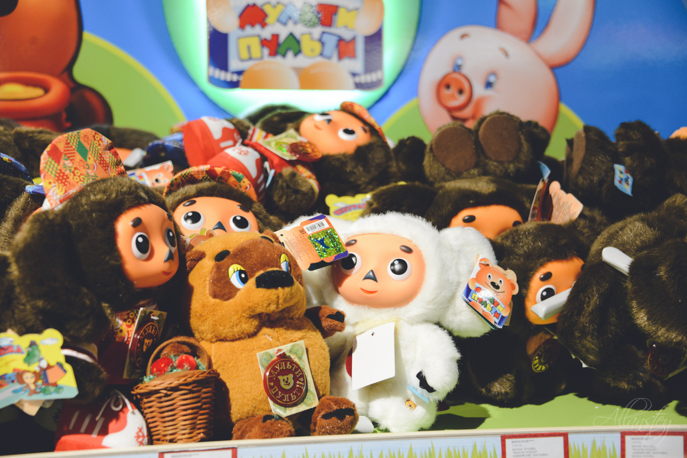 Cheburashka toys in Detsky Mir shop