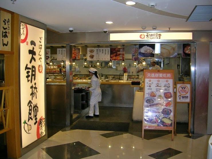 セルフサービス式の日本食堂
