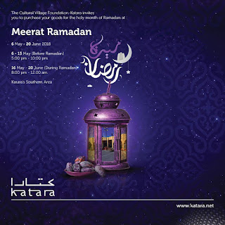 Source: Katara Facebook page. Poster for Meerat Ramadan.