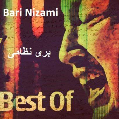 Bari Nizam a Punjabi Poet