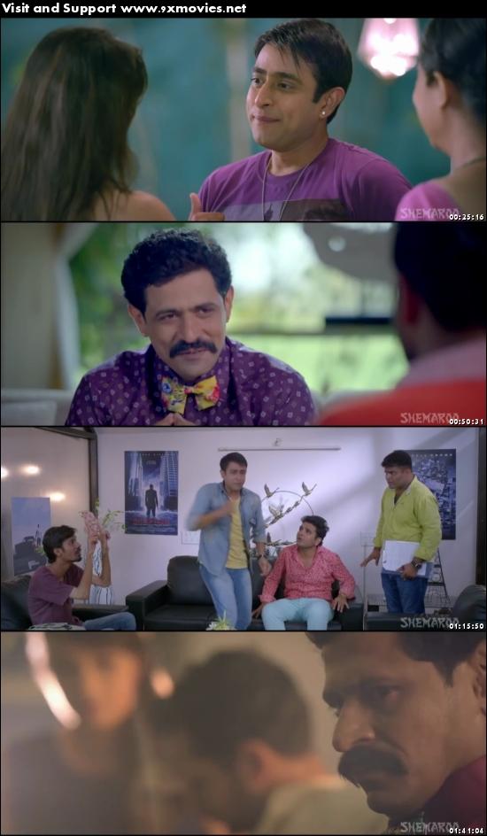 Polam Pol 2016 Gujarati 720p HDRip