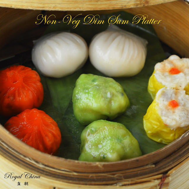 Celebrate Independence Day at Royal China with Unlimited Dimsums Dinner