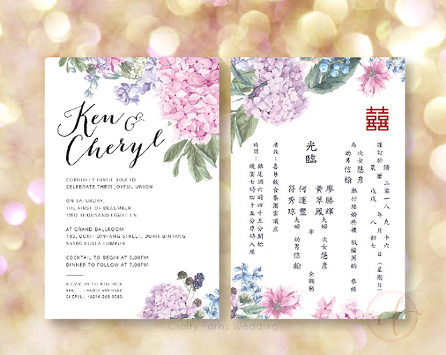 Hydrangeas Flower Wedding Invitation Cards