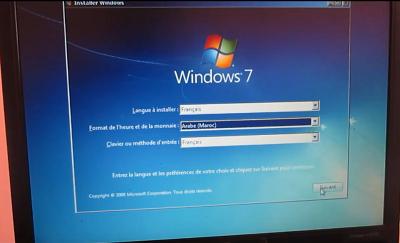 فورمات الويندوز من خلال فلاشة USB وتثبيت الويندوز 7