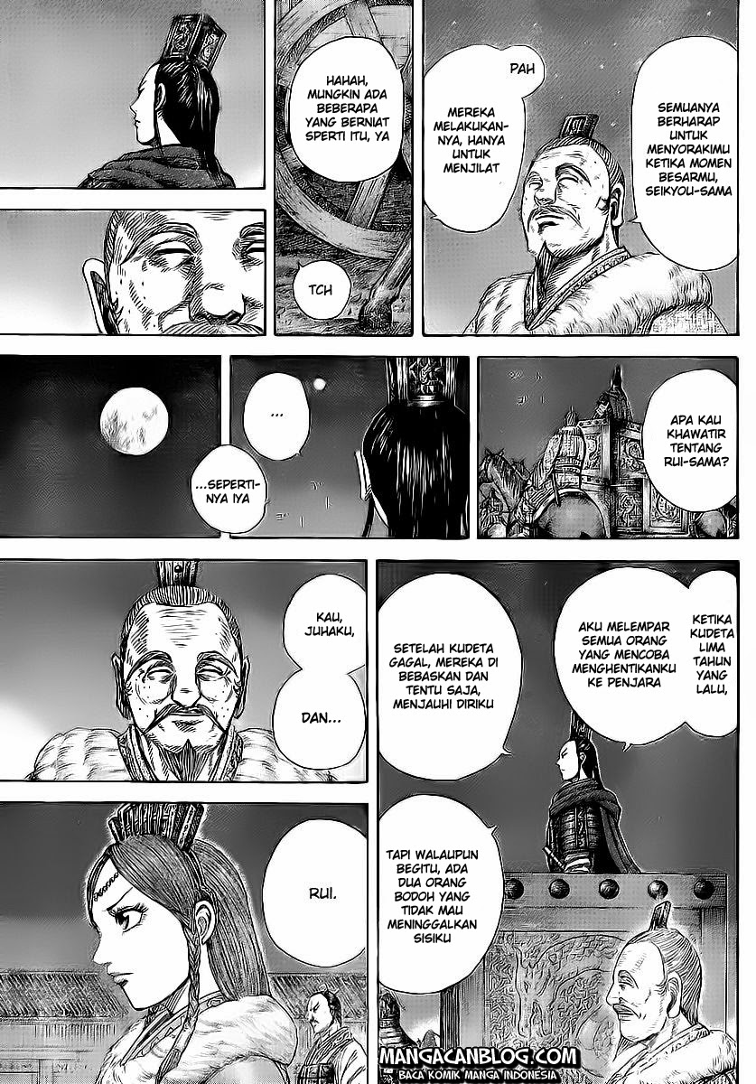 Baca Komik Manga Kingdom Chapter 370 Komik Station