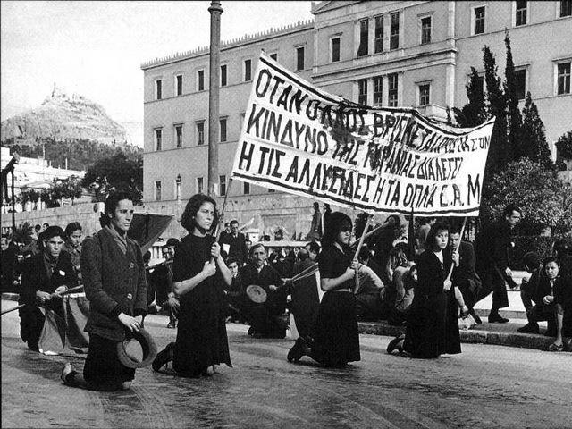 3 ΔΕΚΕΜΒΡΗ 1944